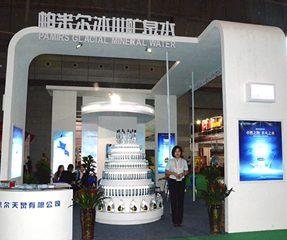 帕米尔天泉再次华丽亮相亚欧博览会 拓展国际市场