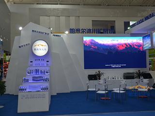 帕米尔天泉携全新高端系列产品亮相亚欧博览会