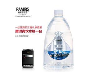 帕米尔远古冰川矿泉水4L家庭装,新品上市!优惠来袭!