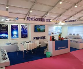 十二年专注高端水市场 帕米尔天泉闪耀上海酒店展