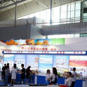 冰山来客冰川矿泉水现身亚欧博览会助力中国强